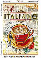 Фея Вышивки АВ-132 Итальянский кофе, схема под бисер