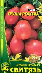 """Насіння томатів Груша рожева 0,1 г ТМ""""Свитязь"""""""
