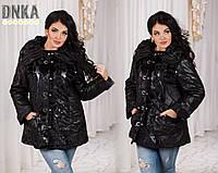 Куртка - искусственная дубленка Турция Батал Аванта ат 7090