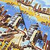 Ткань постельная Бязь (ИВ) НАБ. арт 137281 рис 262 КЛАССИКА 4023/1 220СМ