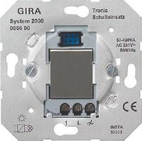 Механизм датчика движения 50-420Вт Tronic System 2000 Gira 086600