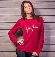 Женский свитшот с модным принтом, цвет - бордовый