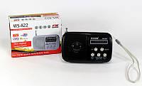 Колонка проигрыватель SPS WS 822, 1 динамик, 3Вт, аккумулятор 800 mAh, радио, micro SD, USB
