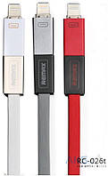 USB кабель REMAX (OR) RC-026t 2in1 iPhone 6/microUSB 1m Red