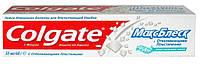 Зубная паста с отбеливающими пластинками Colgate Max White 50 мл.
