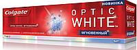 Зубная паста  Colgate Optic White мгновенный 75 мл.