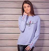 Женский свитшот с модным принтом, цвет - серый меланж