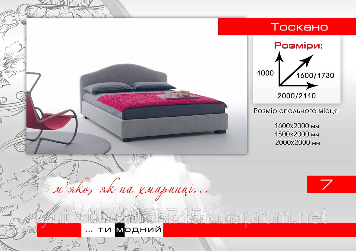 """Кровать """"ТОСКАНО"""""""