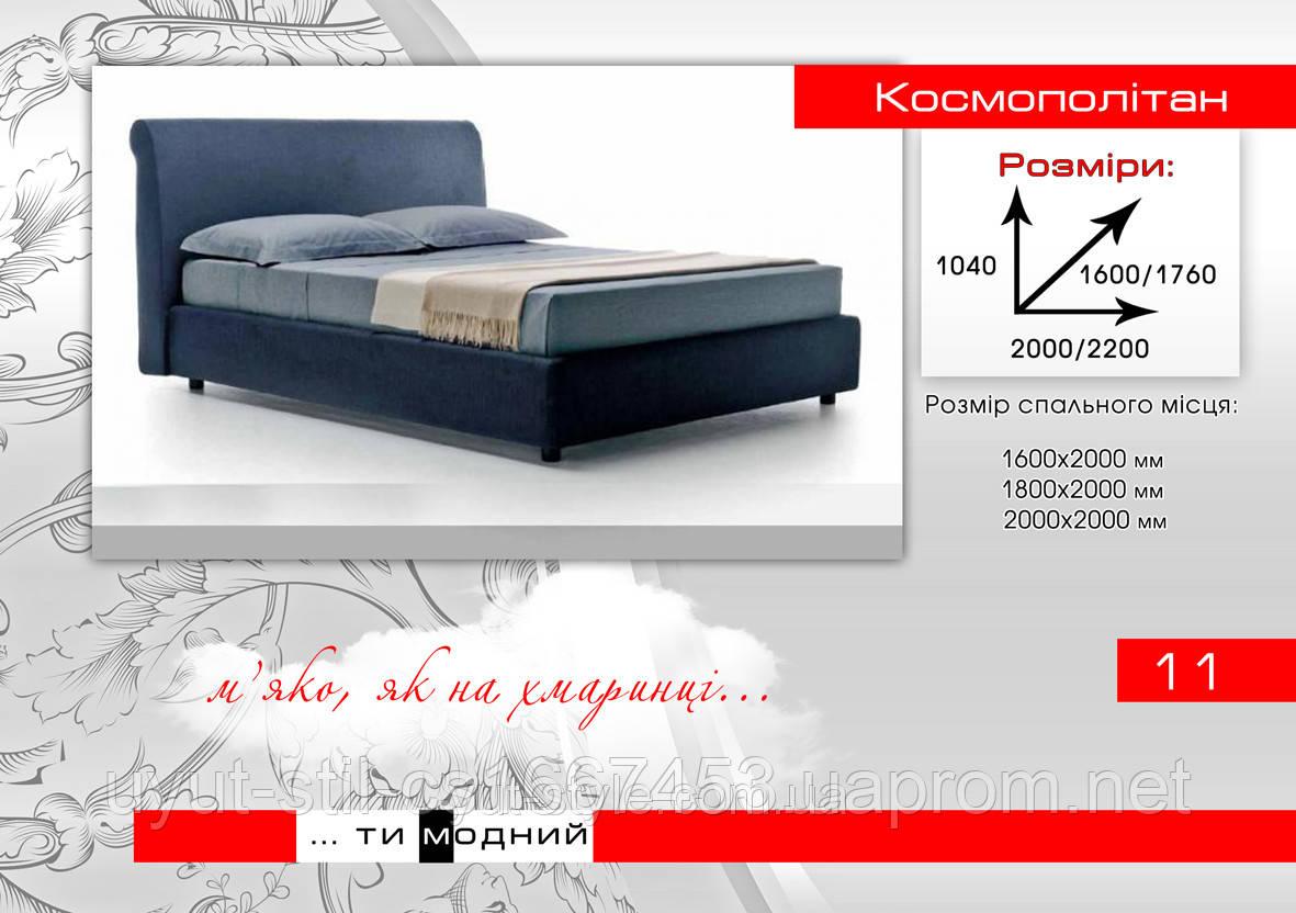 """Кровать """"КОСМОПОЛИТАН"""""""