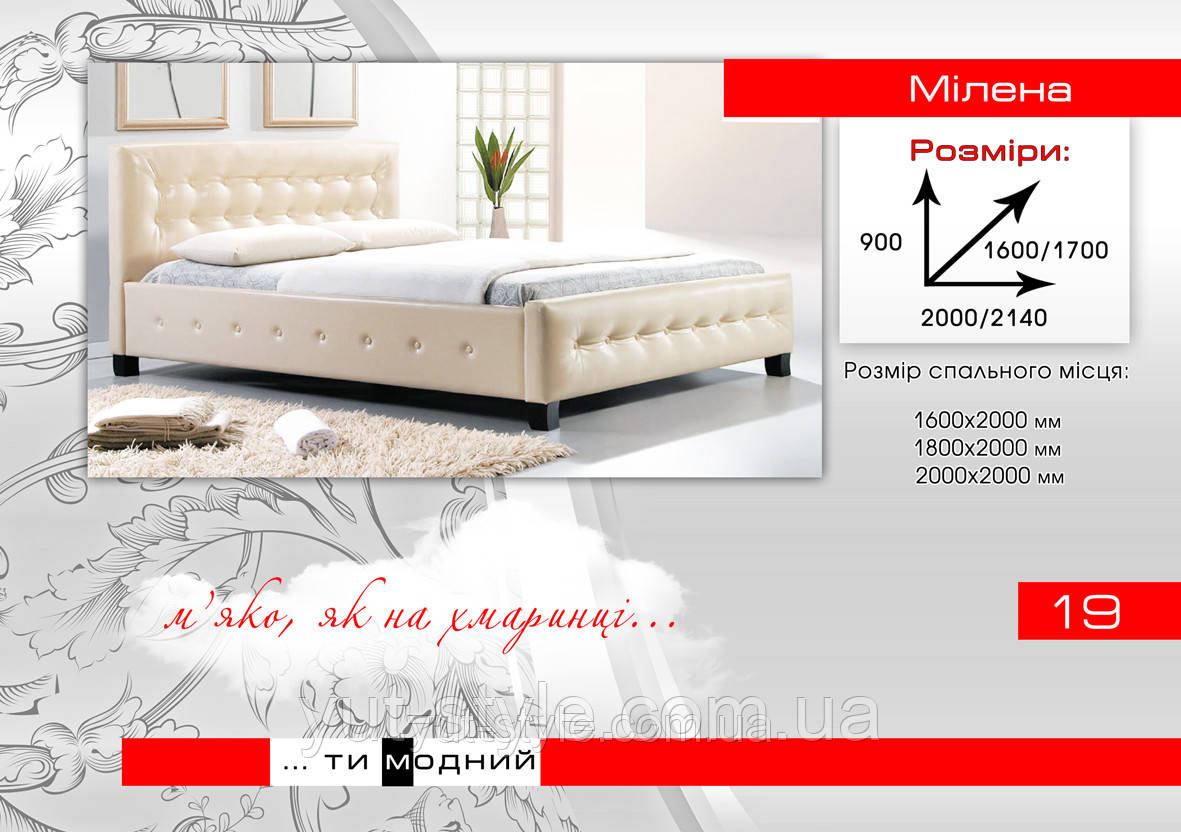 """Кровать """"МИЛЕНА"""""""