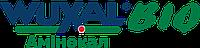 Микроудобрение Вуксал Био Аминокал CaO-202, Mn-6,7, Zn-6,7, аминокислоты-68,0. WUXAL  микроудобрения мікродобр