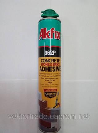 Клей пена профессиональная газоблок и бетон Akfix 962 900g, фото 2