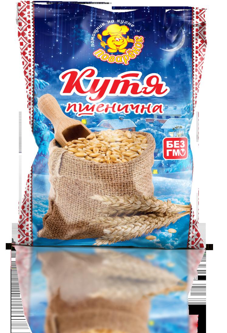 Кутя пшеничная 400 г.