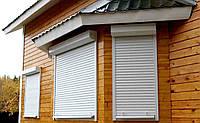 Защитные роллеты для окон и дверей