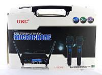 Комплект радиомикрофонов UKC DM U 5000, база, 2 антенны, чувствительность 80db, адаптер