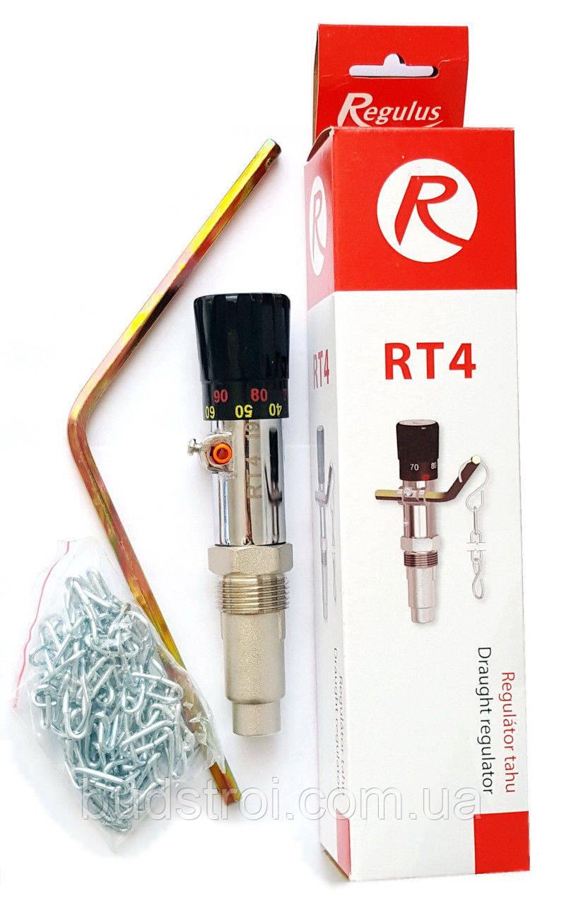 Механический регулятор тяги Regulus (регулус)  RT-4 , фото 1