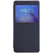 Чехол книжка Nillkin Sparkle Series для Huawei GR5 2017 черный