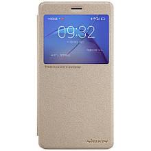 Чехол книжка Nillkin Sparkle Series для Huawei GR5 2017 золотой