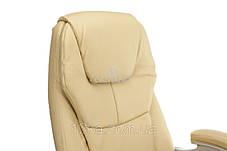 Офисное кресло THORNET бежевое кожаное, фото 3