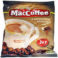 Кофейный напиток МакКофе 3в1 Карамель 20п.