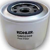 Фильтр топливный Kohler GM32359 (Оригинал)