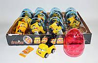 Пластиковые яйца c игрушкой Грейдер Greyder и драже 12 штук
