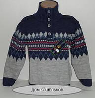 Теплый вязанный Свитер для мальчиков 4-5,6-7,8-9 лет
