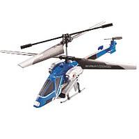 Вертолет на ИК управлении - NAVIGATOR круиз-контроль (синий, 20 см, 3 канальный, с гироскопом)