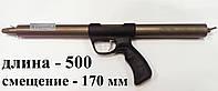 Зелинка ружьё для подводно охоты Zelinka Techno 500 мм; со смещением 170 мм; с регулятором