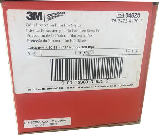 Антигравийная пленка 3M ScotchGard PRO (США) 0,61м, фото 2