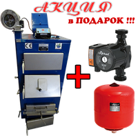 Котел длительного горения Wichlacz GK-1 10 кВт Украина
