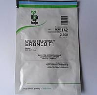 Семена капусты Бронко F1 (Бейо / Bejo) 2500 семян - средне-поздняя (80 дней), белокочанная.