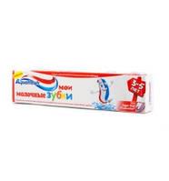 Детская зубная паста Aquafresh Мои молочные зубки от 3-х до 5-ти лет.
