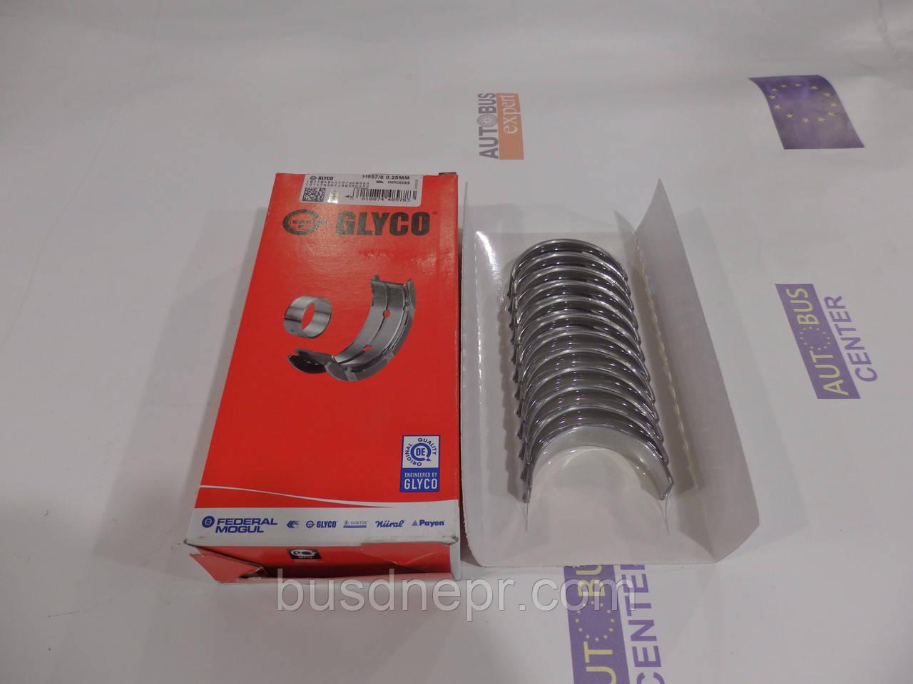 Вкладыши коренные MB Sprinter 2.9TDI (+0.25mm) пр-во GLYCO H997/6 0.25mm