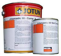 Двухкомпонентное эпоксидное мастичное покрытие  Jotamastic 80 MIO