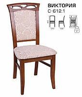 """Деревянный стул """"Виктория"""""""