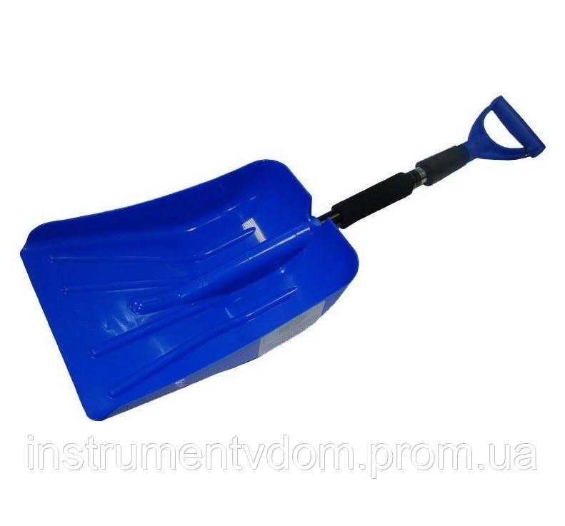 Лопата для уборки снега малая KOTO CLN-149 (с телескопической ручкой)