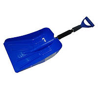Лопата для снега малая KOTO CLN-149 (с телескопической ручкой)
