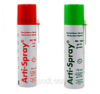 Окклюзионный спрей Arti-Spray BK288 (зеленый)