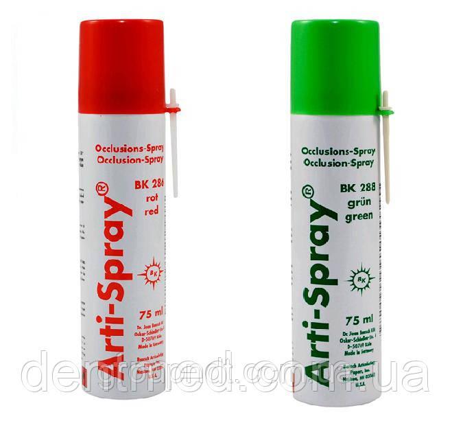 Окклюзионный спрей Arti-Spray BK288 (зеленый) NaviStom