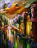 «Огни ночной Венеции» картина маслом
