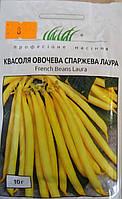 Семена фасоли спаржевой сорт  Лаура 10 гр