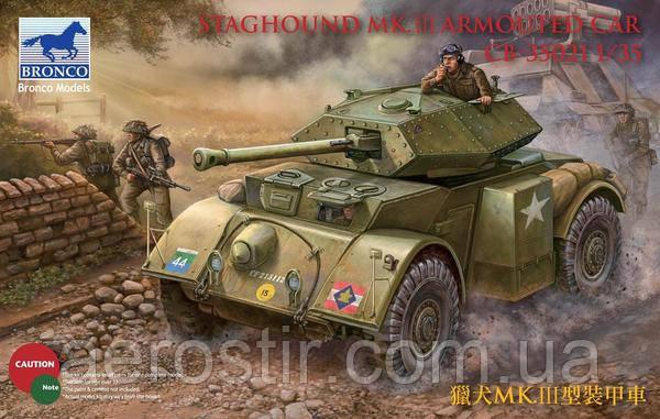 Staghound Mk.III 1/35 BRONCO 35021