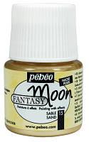 Краскa Pebeo Fantasy Moon песочный, 45мл