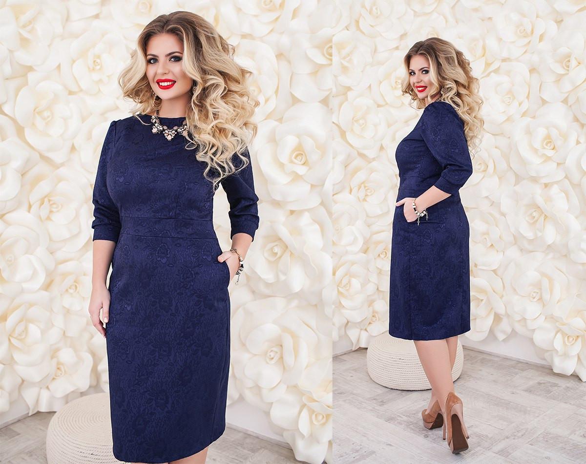 93914abd54e5 Красивое прямое повседневное женское платье  продажа, цена в Одессе ...