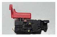 Кнопка для перфоратора Bosсh 2-26 (MKT 03-2    (КН 03--2))