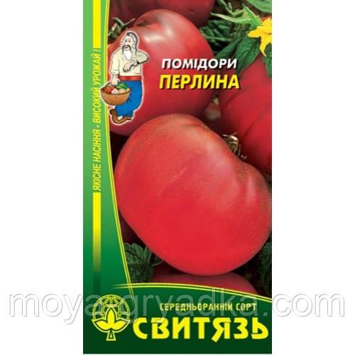 Перлина 0.1 г (ср) томат СВ