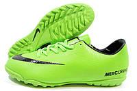 Сороконожки мужские Nike салатовые