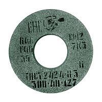 Круг шлифовальный 64С 350х50х127 F60 CM