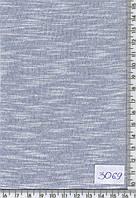 Трикотаж (березка,серо-голубой) 3069